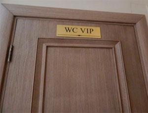 ������  ��� ���������: �  ��������� ������ �������� VIP-������