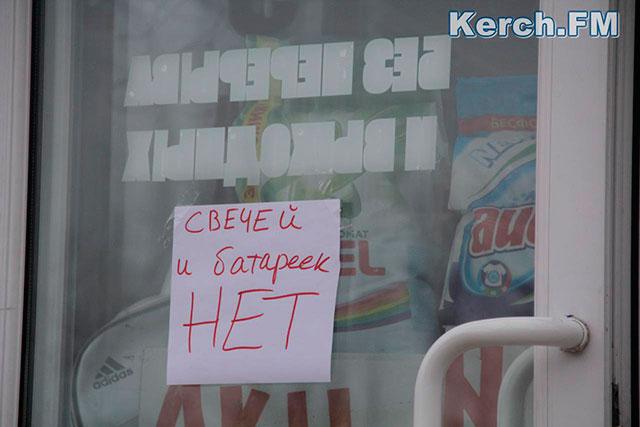 http://novocrimea.ru/pict/arts1/r11/dop1/15/11/7.jpg